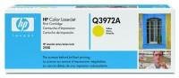 Original HP Toner Q3972A 123A für Color Laserjet 2550 2820 Neutrale Schachtel