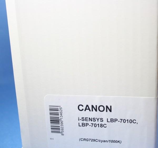 Canon Cartridge 729 CY Reman