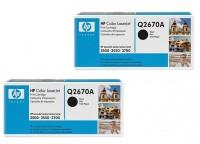 2x Original HP Toner 308A Q2670A für LaserJet 3500 3550 3700 Series B-Ware