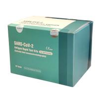200x NASOCHECK Lepu Medical SARS-CoV-2 Antigen Laientest Selbsttest Nasenbohrertest