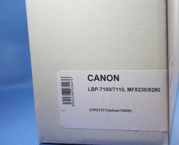 Canon Cartridge 731 YE Reman