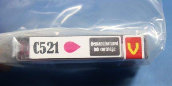 Canon CLI-521 MG Reman