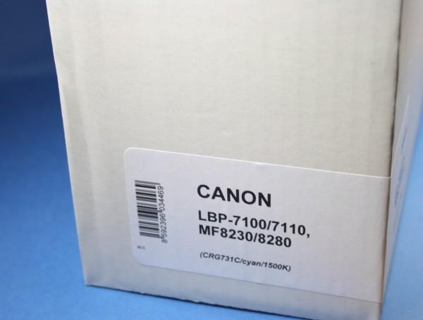 Canon Cartridge 731 CY Reman