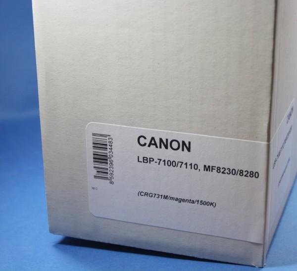 Canon Cartridge 731 MG Reman